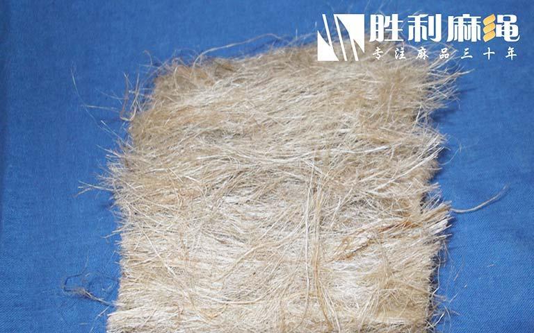 麻短纤维2