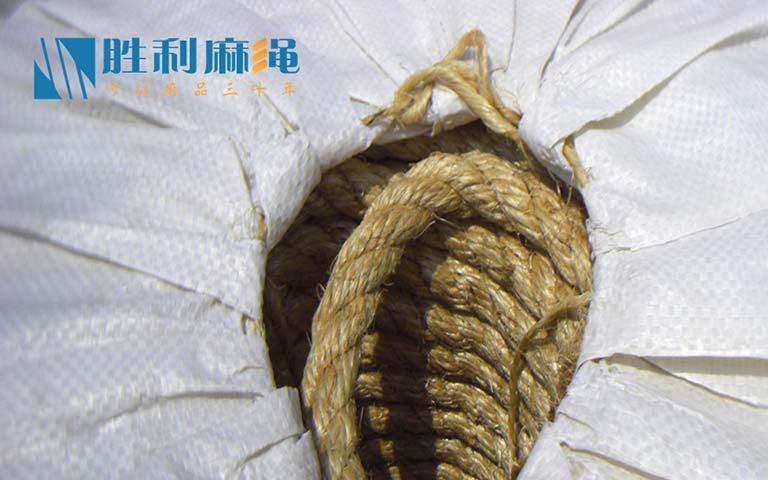 一级白棕绳3