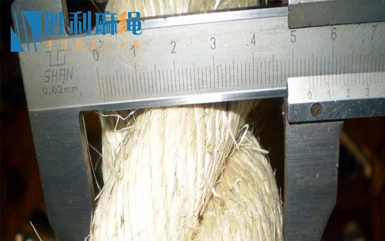 一级白棕绳7